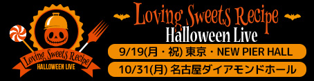Loving Sweets Pecipe Halloween Live
